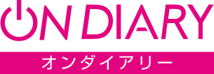 ON DIARY オンダイアリー